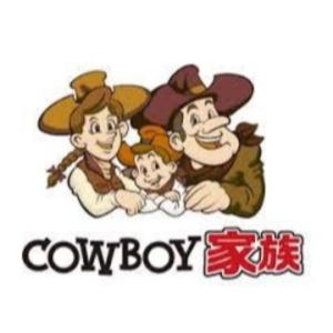 カウボーイ家族のロゴ