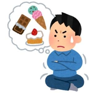 ダイエットに苦労する男性