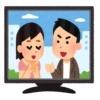 テレビドラマを映すテレビ