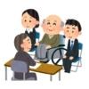 公証人役場で公正証書遺言を作成する老人と証人