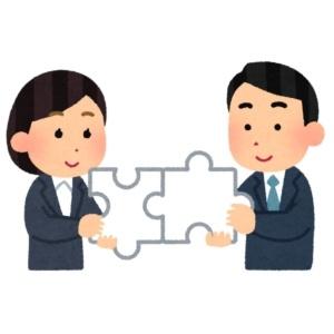 パズルを組み合わせるパートナー