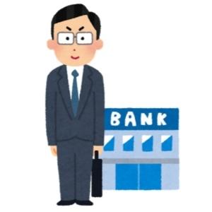 銀行が融資により抵当権設定